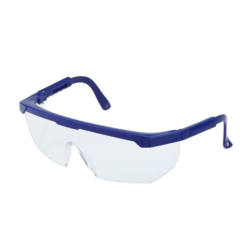 ゆるく根拠不愉快Swiftgood 作業安全眼保護メガネアンチスプラッシュウィンドダストプルーフメガネアイウェアゴーグル