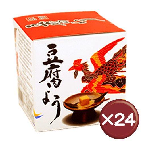 紅濱の唐芙蓉(豆腐よう) 5個瓶(白) 24本セット
