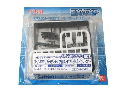 HDM208 ハイディテールマニピュレーター 1/100 Vガンダム MG対応 イラストカラー #2920