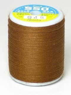 国産 コアヤーン糸 50番手 200m巻 茶色系(945:カプトゥモルトゥーム)