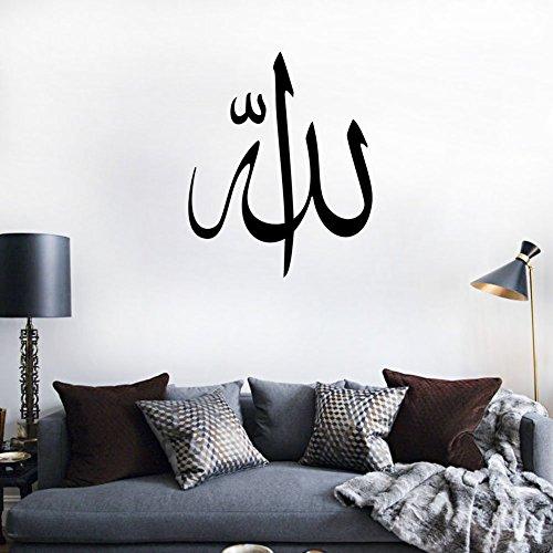 Zooarts árabe arte caligrafía islámica de Alá extraíble vinilo de pared Cita adhesivos