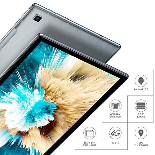 【最新Android10.0タブレット】TECLASTP20HDタブレット10.1インチ4GB64GB8コアCPU4GLTESIMタブレットPC1920*1200IPSディスプレイType-C+Bluetooth5.0+GPS+デュアルWiFi+6000mAh+TF拡張