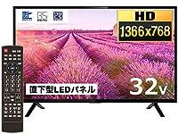32型 液晶 テレビ 外付けHDD ハードディスク 録画可能 地上波 BS CS 3波対応 壁掛け対応 HDMI AV USB 端子搭載 EKTオリジナルマグネットシート 付属
