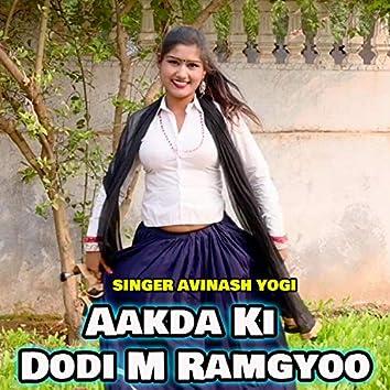 Aakda Ki Dodi M Ramgyoo R Mharo Nath Jatadari