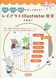 q? encoding=UTF8&ASIN=4862671721&Format= SL160 &ID=AsinImage&MarketPlace=JP&ServiceVersion=20070822&WS=1&tag=liaffiliate 22 - Illustratorの本・参考書の評判
