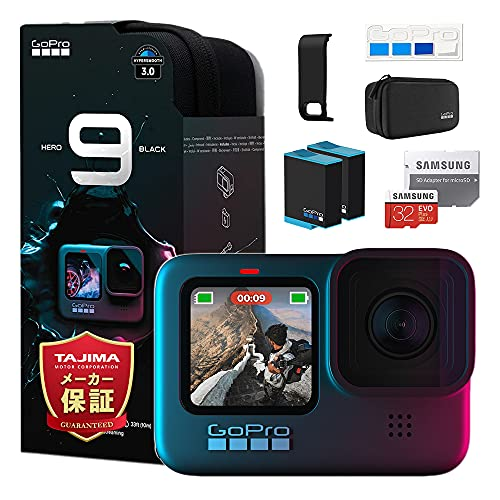 【タジマ保証書付国内正規品】 GoPro HERO9 Black + 予備バッテリー + 認定SDカード + サイドドア(充電口付) + ステッカー 【GoPro公式限定】