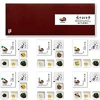 健美の里 極-kiwami- 味噌汁 縁起物 内祝い ギフト 引き出物 (野菜)