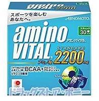 <味の素> アミノバイタル2200 30本入箱【90g】 ×12個
