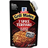 McCormick Grill Mates 7 Spice Teriyaki Single Use Marinade, 5 oz, Pack of 6