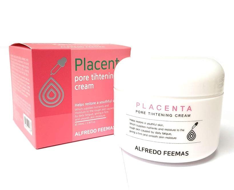 不信小包賛美歌[ALFREDO FEEMAS] ポア引き締めクリーム100ml / Pore tightening cream100ml / ポアケア、うるおい/Pore Care,moisture/韓国化粧品/Korean Cosmetics [並行輸入品]
