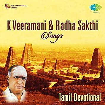 Sakthi Songs - Tamil Devotional