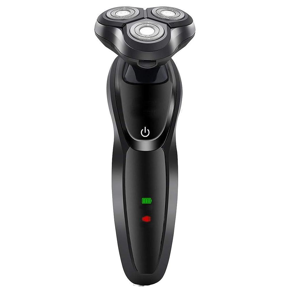 文句を言うエントリ首USB充電かみそり、メンズ多機能防水ひげトリマー、誕生日プレゼント