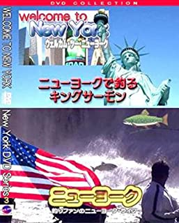 DVD 釣り ニューヨークで釣るキングサーモン