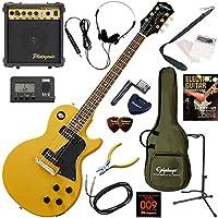 EPIPHONE エレキギター 初心者 入門 TVイエローのボディが象徴的なレスポールスペシャル 10wアンプが入ったスタンダード15点セット Les Paul Special/TVY(TVイエロー)