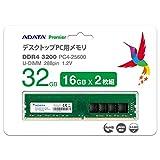 AD4U3200716G22-D [DDR4 PC4-25600 16GB 2枚組]