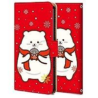Huawei P20 Pro ケース 手帳型 HW-01K カバー スマホケース おしゃれ かわいい 耐衝撃 花柄 人気 純正 全機種対応 小熊 レトロ 5731228