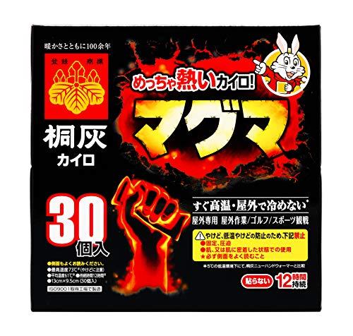 桐灰化学 めっちゃ熱いカイロ マグマ 貼らないカイロ すぐ高温・屋外で冷めない 30個箱入