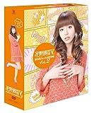平野綾だけTV DVD出しちゃったんだぞ2009 Vol.2