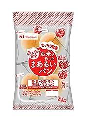 [冷凍] 【グルテンフリー/食物アレルギー対応】 日本ハム みんなの食卓® お米でつくったまあるいパン275g