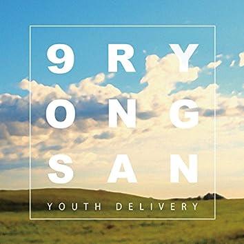 Guryongsan (Instrumental)