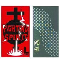 山下ラテックス 星座(コンドーム) 12個入 + FIGHTING SPIRIT (ファイティングスピリット) コンドーム Lサイズ 12個入