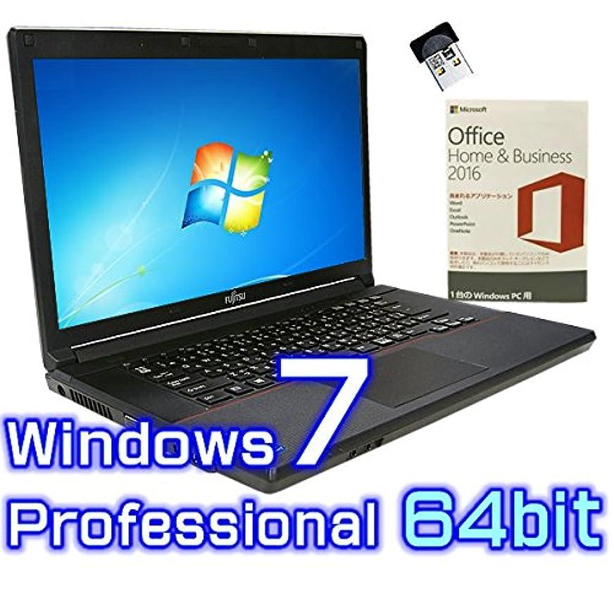 手段急襲許可する中古ノートパソコン 富士通 LIFEBOOK A573/G【Windows7 Pro 64bit?Core i5?Microsoft Office 2016付き ワード エクセル パワーポイント】