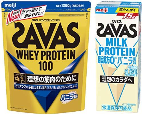 【セット買い】ザバス ホエイプロテイン バニラ味【50食】+ミルクプロテイン 脂肪0 バニラ風味【200ml×24本】