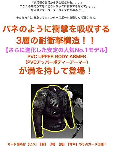 Umineko『上半身プロテクター(UM-PRO-01)』