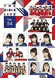 The Girls Live Vol.54[DVD]