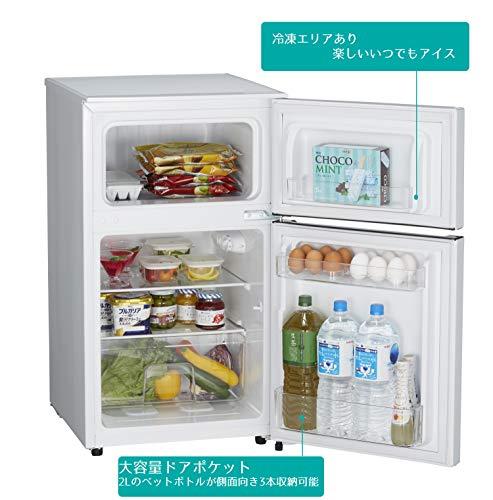 ハイセンス冷凍冷蔵庫93LホワイトHR-B95A