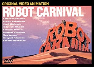 Robot Carnival (First Press Limited Edition) [DVD] JAPANESE EDITION