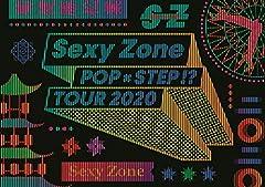 Sexy Zone POP×STEP!? TOUR 2020 (初回限定盤)(グッズ付)(2枚組)(特典:なし)[Blu-Ray]