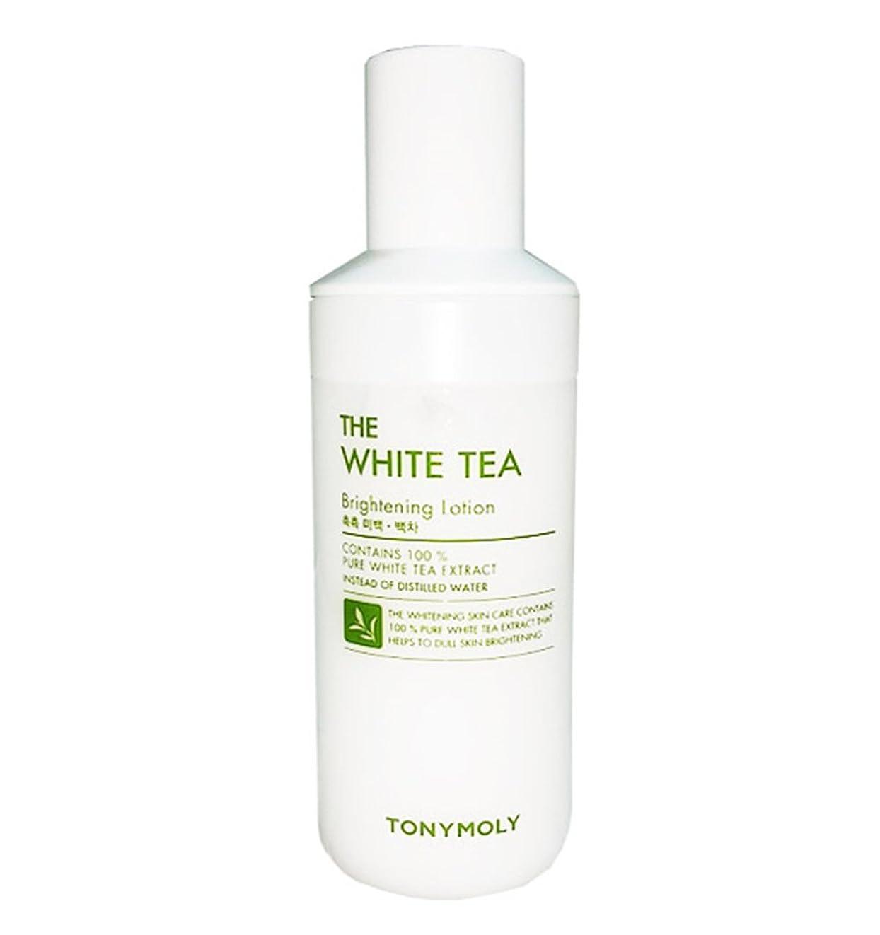 バクテリア保証金証明(トニーモリー) TonyMory The White Tea Brightening Lotion 130ml CH1316523 (130ml) [並行輸入品]