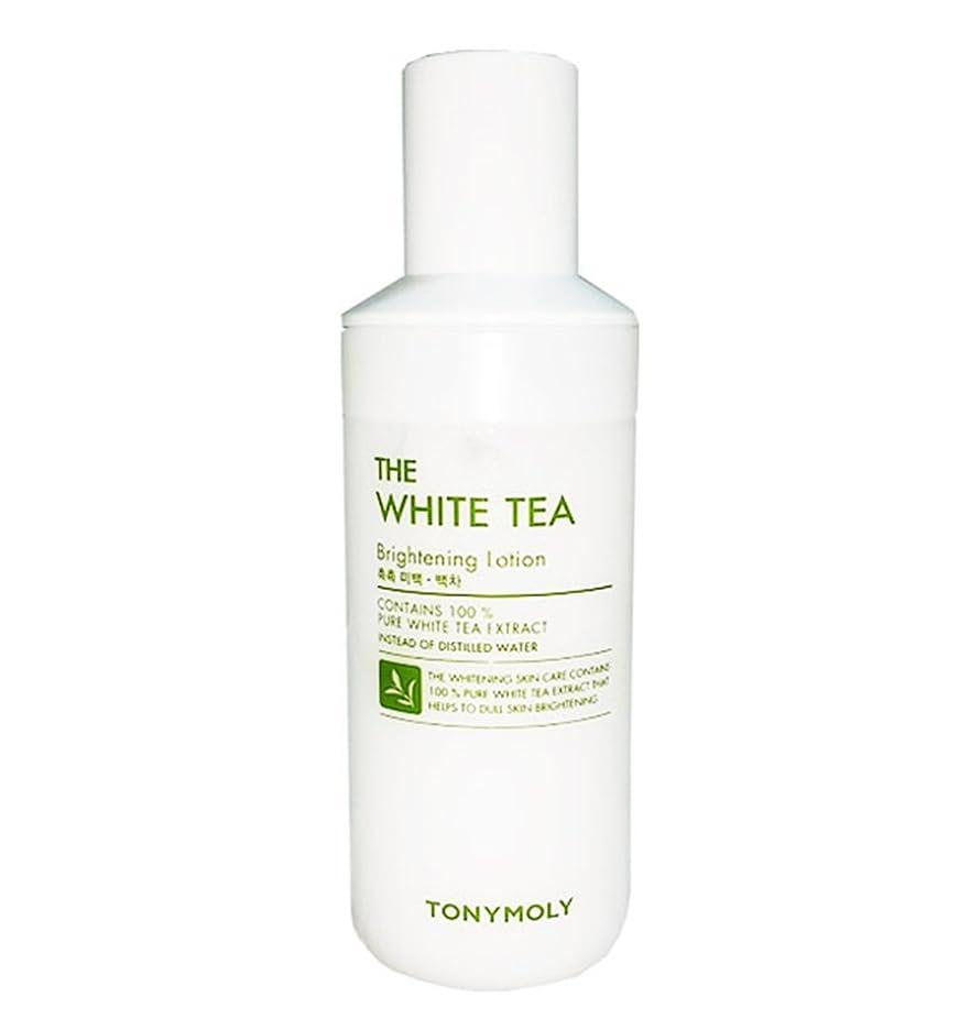 不均一離れて彼女は(トニーモリー) TonyMory The White Tea Brightening Lotion 130ml CH1316523 (130ml) [並行輸入品]