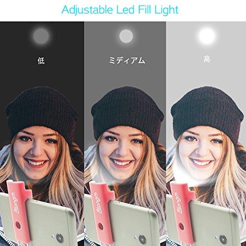 atongm『自撮り棒LEDシャッターボタン付き』