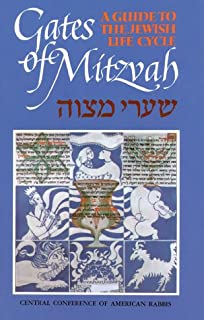 Gates of Mitzvah: Shaarei Mitzvah: A Guide to the Jewish Life Cycle