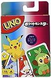 ウノ ポケットモンスター スペシャルルールカード カビゴン&ゲッコーガ付き GNH17
