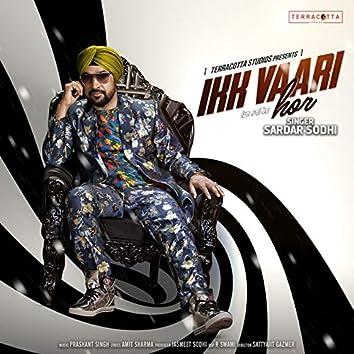 Ikk Vaari Hor - Single