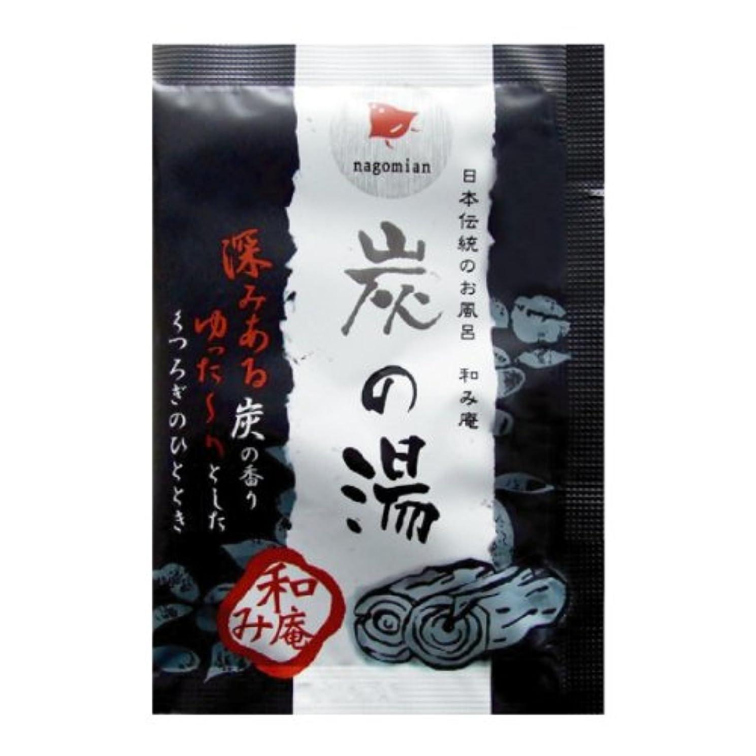 続ける代数オーガニック日本伝統のお風呂 和み庵 炭の湯 200包