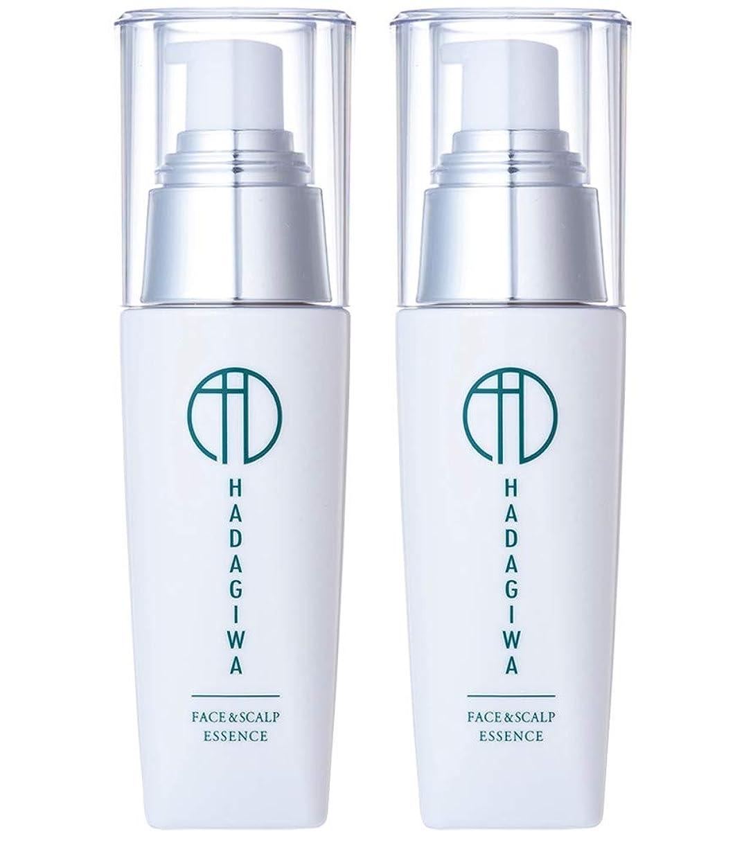 歩行者ペグ必要条件【2本まとめ売り】保湿美容液 幹細胞エキス 配合 ほうれい線 周り 顔全体 年齢肌 40ml