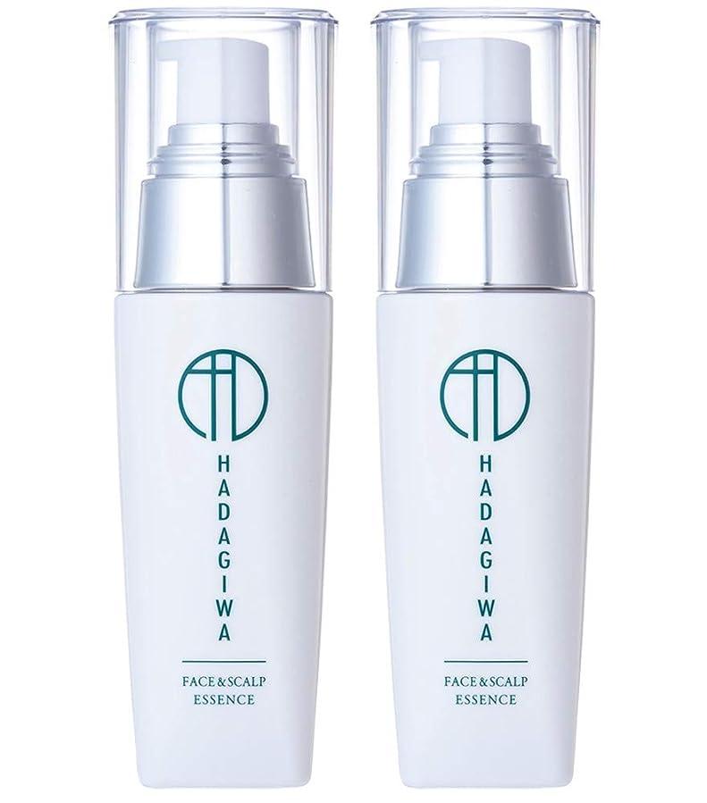 不健全人工回転させる【2本まとめ売り】保湿美容液 幹細胞エキス 配合 ほうれい線 周り 顔全体 年齢肌 40ml