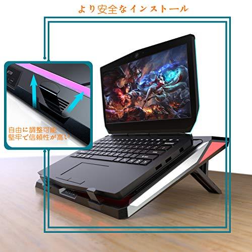 IETS『ノートパソコン冷却パッド(GT300)』
