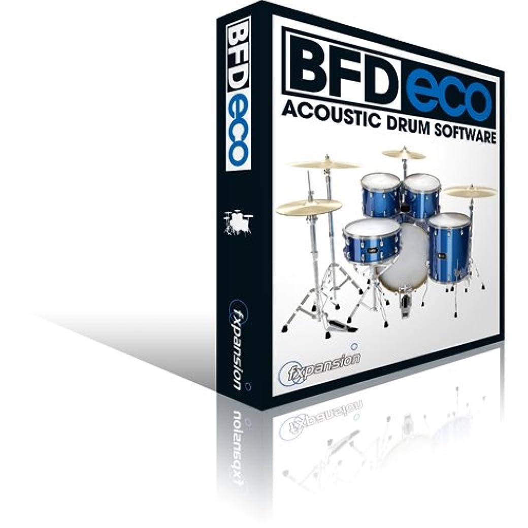 公爵夫人クリップ蝶ターゲットFXpansion BFD Eco ドラムソフト音源