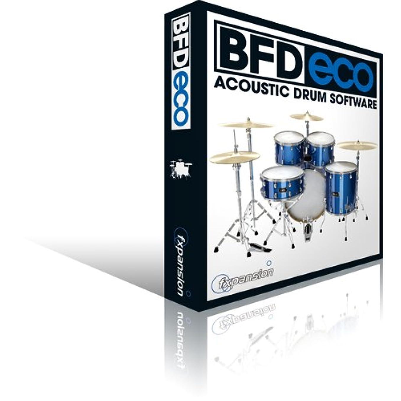 乏しいメジャー気体のFXpansion BFD Eco ドラムソフト音源
