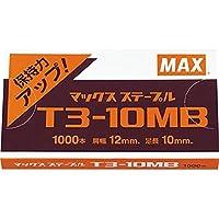 マックス/MAX ガンタッカ TG-AN用針 1パック(65463) T3-10MB-1P (10MM-1PC) [その他]