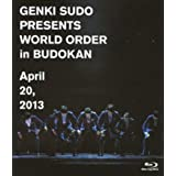 須藤元気 Presents WORLD ORDER in 武道館 Blu-ray