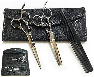 すきばさみ ヘアカットシザー セニング セット スキ率15% すきばさみ スキばさみ ステンレス製 セルフカット 散髪 美容師 はさみ ヘアカットセット カバー付き (15%)