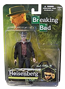 Best breaking bad figures Reviews