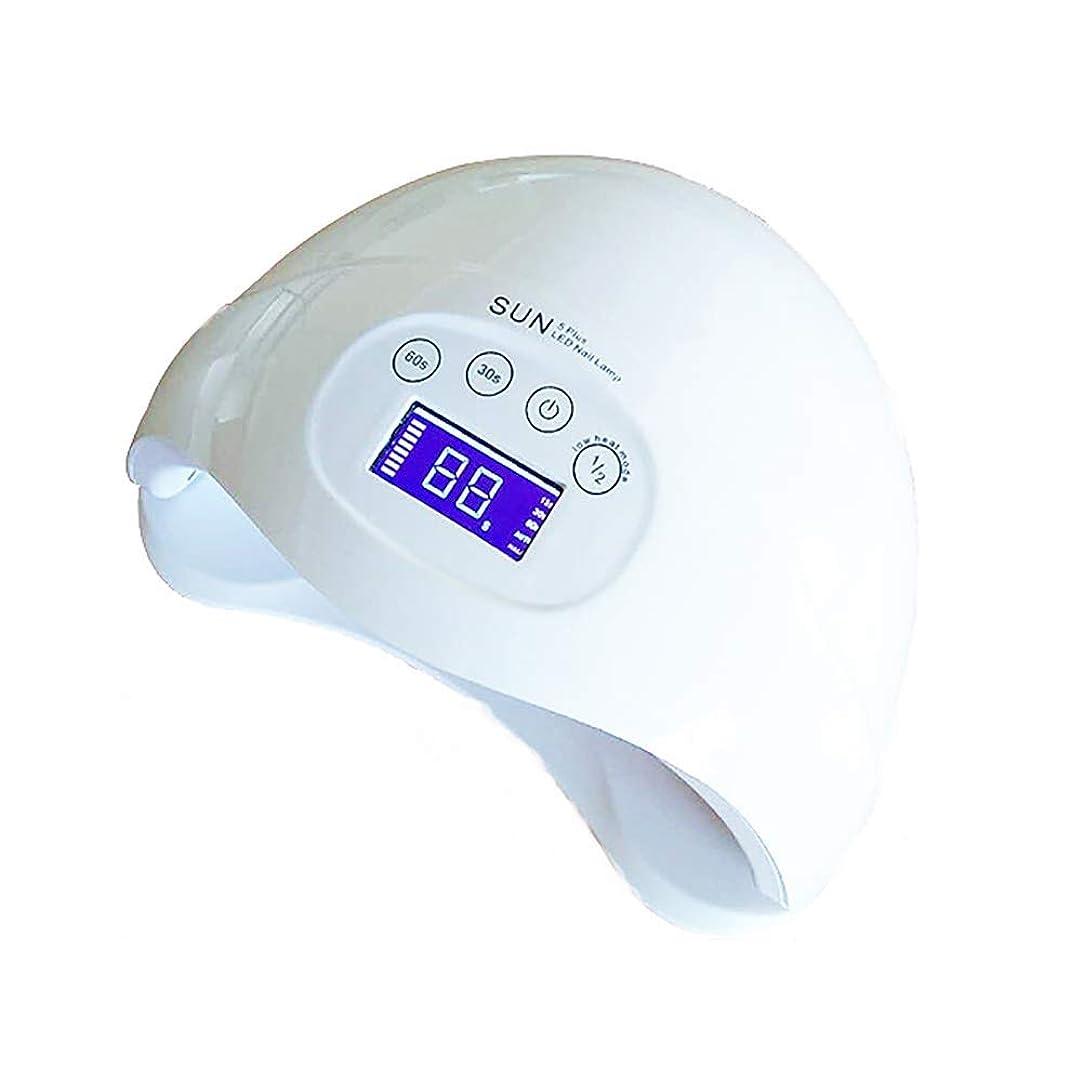 散文ジャケット次へ48ワットネイルライト療法ランプネイルドライヤー新しいuv ledネイルランプネイルツールlntelligent表示時間