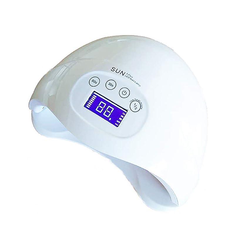 自動化ロータリー田舎者48ワットネイルライト療法ランプネイルドライヤー新しいuv ledネイルランプネイルツールlntelligent表示時間